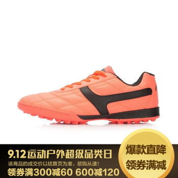 Giày bóng đá nam Lining ASTK029 3 415