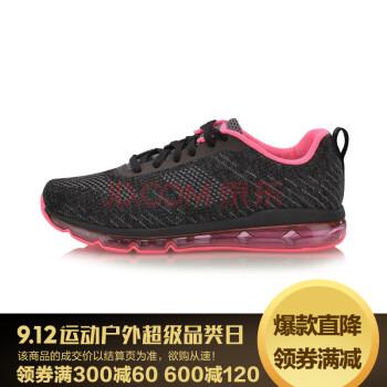 Giày chạy bộ nữ Lining 2017AGCM114 38240mm