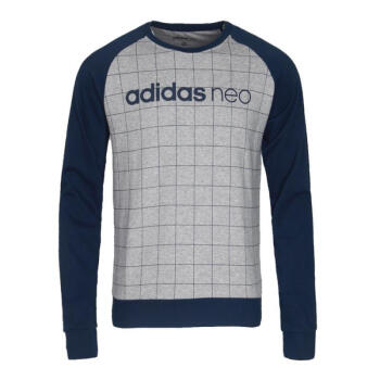 Áo len & cardigan nam adidas 2017TBQ6876 BQ6876 M