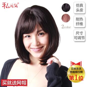 假发女中长直发