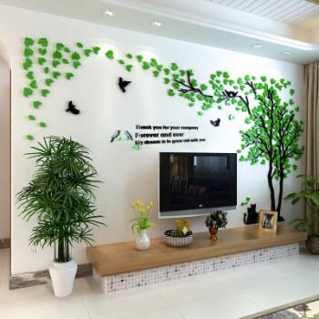 创意大树亚克力3d立体墙贴客厅电视沙发背景幼儿园墙面装饰墙贴画 黑