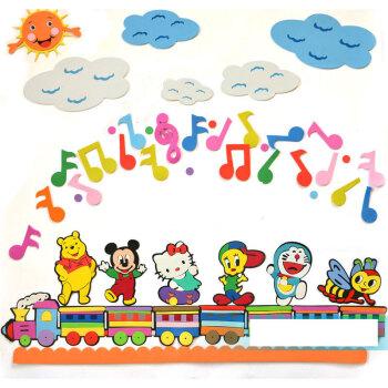 区角布置组合墙贴卡通贴饰墙饰教室环境布置主题 米白色 动物音乐火车