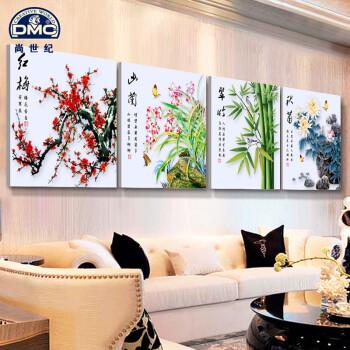 十字绣梅兰竹菊钻石绣贴贴画新款客厅系列风景拍全套