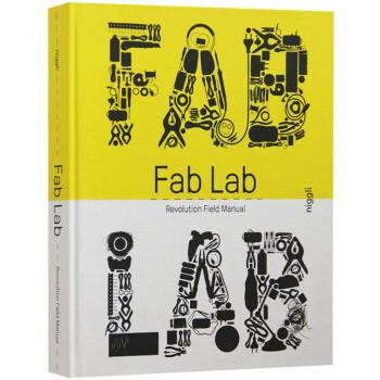《Fablab实验室革命:设计现场手册英文室内设竹大全设计图片大全字体图片图片欣赏图片