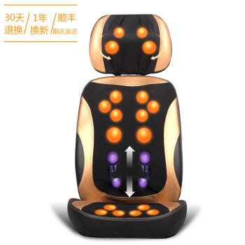 佳仁666-9 3D机械手按摩垫 颈椎按摩器 颈部腰部肩部按摩椅垫 按摩靠垫 豪华旗舰版