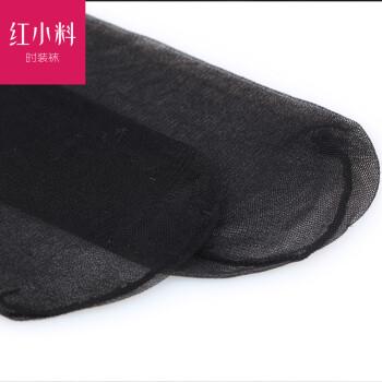 黑色透明船袜图片