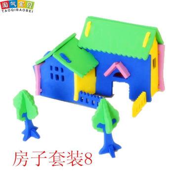 中天乐 儿童手工材料包 创意diy手工制作 3d家具模型
