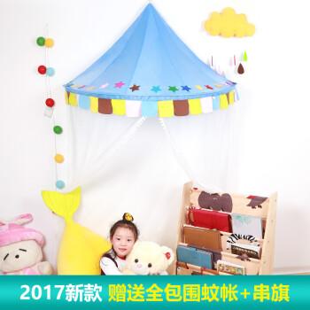儿童帐篷室内游戏屋宝宝床篷公主半月帐篷幼儿园小孩读书阅读角 1.