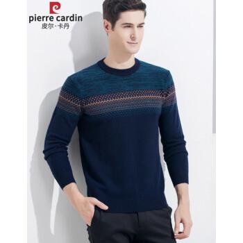 Áo len lông cừu nam Pierre Cardin 1002017 170 PEKDBB7833