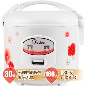美的(Midea) YJ408J 4L/4升 电饭煲