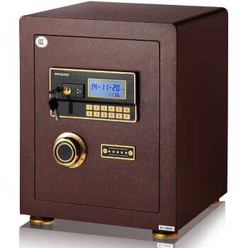威盾斯FDX-A1/D-45办公家用3C认证保险柜防盗保险箱升级版