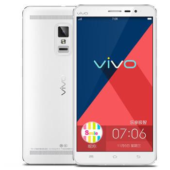 vivo Xplay3S X520L 移动4G手机 极光白