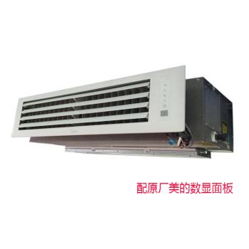 美的(Midea)家用中央空调一拖一A5超薄风管机KFR-T2W/DY-C包安装人工费 3匹 3匹220V强劲冷暖