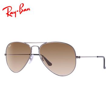 ray ban rb4105  rayban