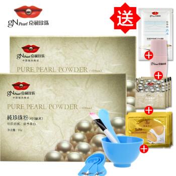 京润珍珠 纯珍珠粉400纳米25g 控油 去黑头 去黄补水清洁淡化痘印天然外用 面膜粉 400纳米25gx2