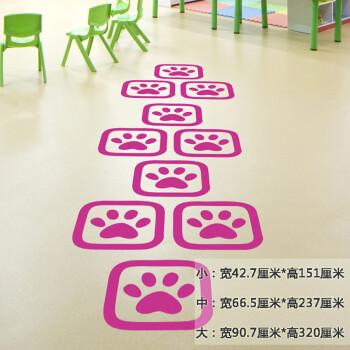 类似爱情 卡通小脚丫脚印跳房跳格子游戏幼儿园地面装饰地贴防水耐磨