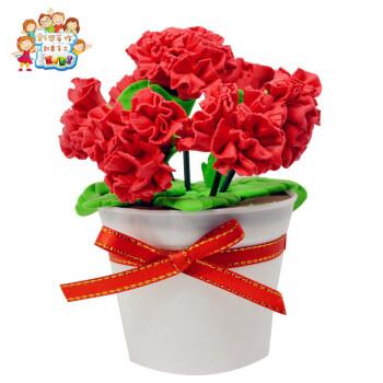 橡皮泥 儿童手工制作 材料包 超轻粘土 儿童手工diy盆栽植物花 康乃馨