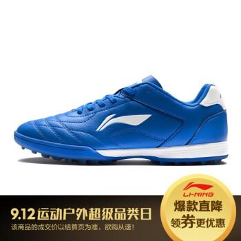 Giày bóng đá nam Lining TFXHTL026 3 35 ASTL026