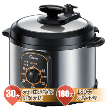 美的(Midea) W12PCH402E 简单实用 机械版电压力锅4L