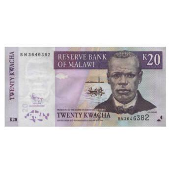伊尚奇缘外国钱币非洲纸币 全新马拉维20克瓦