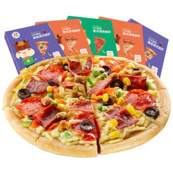 小牛凯西 5份装成品披萨套餐180g比萨烘培冷冻披萨饼900g赠滚刀