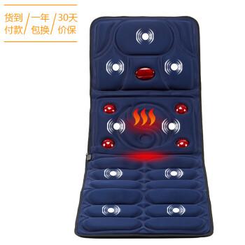 盛世阳光颈椎按摩器 颈部 背部 腰部按摩靠垫 按摩床垫 全身按摩垫(按摩毯) 815F-2