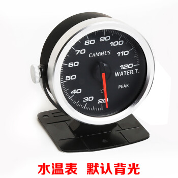 睿之祥十代思域改装卡妙思obd赛车仪表 汽车夜光转速涡轮g值压力水温