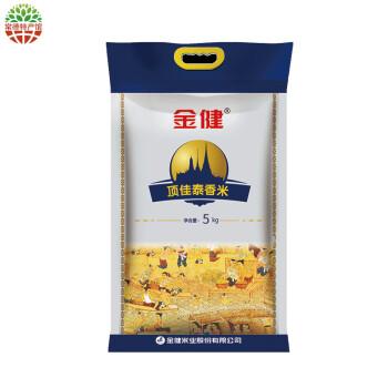 【常德馆】金健 顶佳泰长粒香米大米10斤