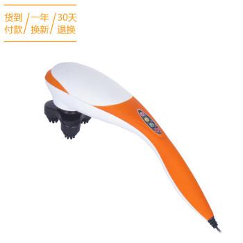 狮傲康 SAK-B07精彩四头按摩棒全身多功能按摩器 尊贵电脑版 海豚揉捏按摩 腰部按摩仪 亮橙色