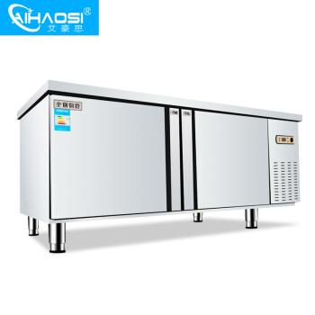 艾豪思 卧式冷藏工作台商用保鲜操作台不锈钢冷冻冰柜图片