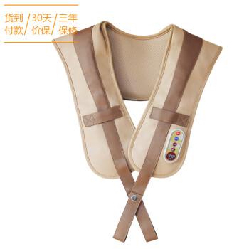 Keboer科博尔 颈肩乐 颈椎 按摩器 颈部肩部腰部 按摩披肩 按摩仪 708P升级加强豪华款