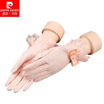 Găng tay chông nắng Pierre Cardin  841296003