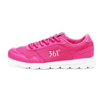 361度跑步鞋男女款夏季男鞋超轻慢跑鞋减震透气跑鞋运动鞋男旅游鞋休闲鞋 (女款)浅红/白  37