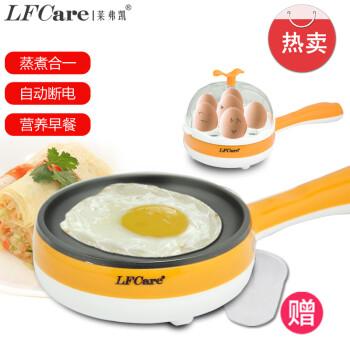 莱弗凯(LFCare)煮蛋器 煎蛋机蒸蛋器电煎锅早餐器自动断电 活力橙