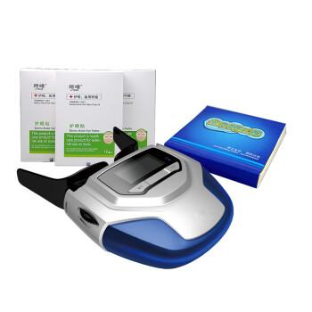 阿瞳二代JY-8 视力训练恢复仪 防近视护眼 ( 眼贴  坐姿矫正器)眼部按摩器 主机+3盒眼贴