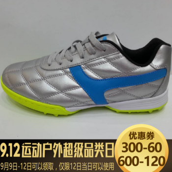 Giày bóng đá nam Lining ASTK029 395