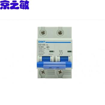 ����y��y�+]�oly�a_电工电料 配电箱/断路器 艾帛利(abooly) dz158-125 2p 80a100a125a