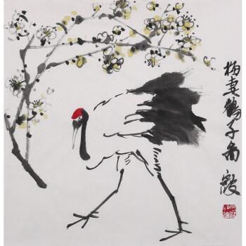 乔宗波《梅妻鹤子图》办公室客厅收藏丹顶鹤名人字画国画真迹