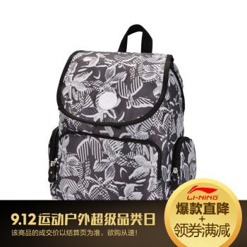 Túi thể thao nữ Lining ABSM146 1 280180370mm