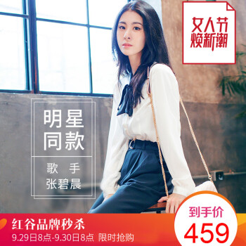 Túi xách nữ HONGU2017 H172075150268