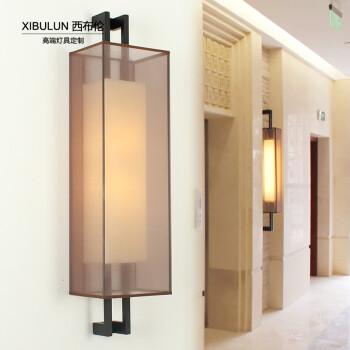新中式羊皮纸纱壁灯书房卧室过道走廊壁灯电梯口酒店图片