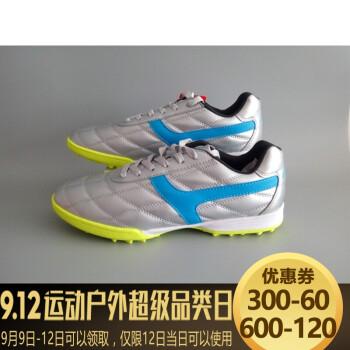 Giày bóng đá nam Lining ASTK029 1 2 3 4 011 4 415 26cm 26cm 529016030083