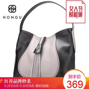 Túi xách nữ Hongu 4995079910049980 H51740558