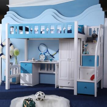 床小户型儿童房家具