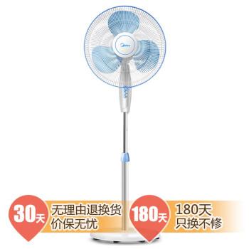 美的(Midea)FS40-11L1 电风扇/落地扇