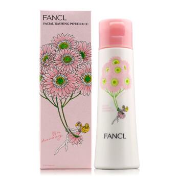 FANCL无添加洁面粉 保湿美白 50g 最新限量版-滋润型