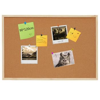 美斯特90*120木框软木板照片墙留言板告示板图钉挂板公告栏水松板