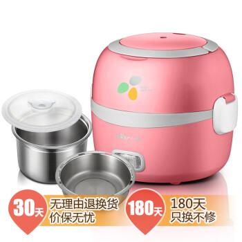 小熊(Bear)DFH-S205  多功能蒸煮电热饭盒 加热保温饭盒 1.3L