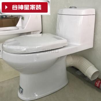 马桶byja��9�ix�Znw�$_墙排马桶后排马桶后排水座便器墙排430送货安装老式 a