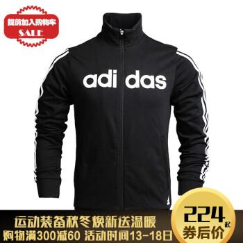 Áo khoác gió nam Adidas AY3757 AH5185 L